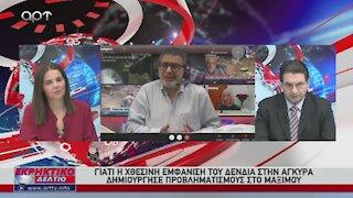 Ο Στέφανος Χίος στο Εκρηκτικό Δελτίο του ΑRΤ 16-04-2021
