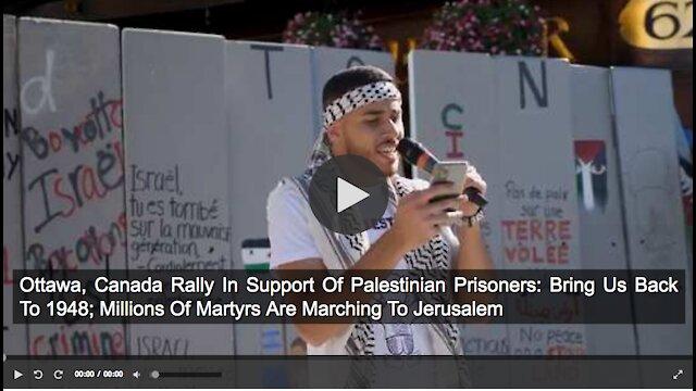 Demonstrators Call for Israel's Destruction In Downtown Ottawa, Media MIA