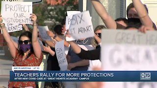 Teachers rally for more protections