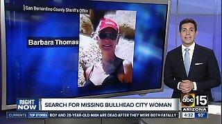 Arizona woman missing in California desert