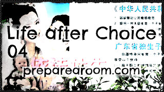 Life after Choice Video 04: Atonement