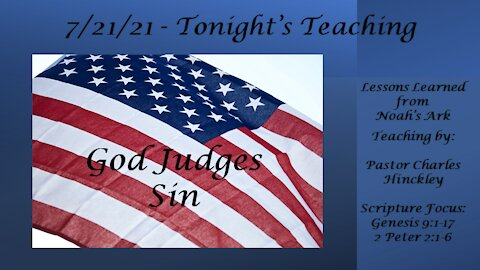 God Judges SIn - 7.21.21