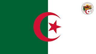 National Anthem of Algeria - Kassaman (Instrumental)