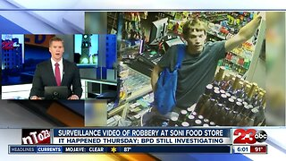 EXCLUSIVE: Surveillance video of robbery at Soni Food Store