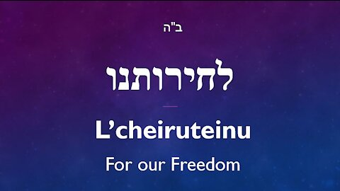 L'cheiruteinu -- For our Freedom