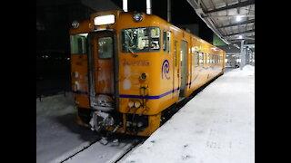 South Hokkaido Diesel car leaving