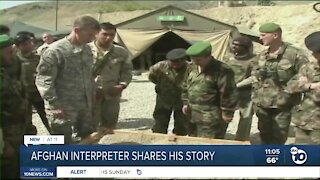 Afghan Interpreter shares his story