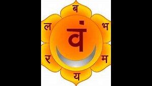 Healing Code For Sacral Chakra