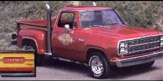 Lil Red Express Truck