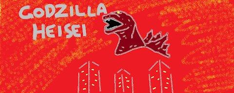 Godzilla the Heisei Era review