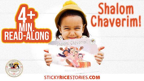 Shalom Chaverim | Kids Book Animation l Narration l Children's Storybook