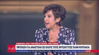 Ιωάννα Μάνδρου   makeleio.gr