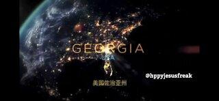 CHINA ❤️ GEORGIA ❤️ CHINA
