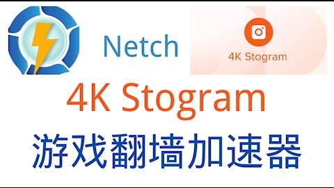 Support Socks5, Shadowsocks, ShadowsocksR, Trojan, VMess, Vlets proxy. UDP NAT FullCone