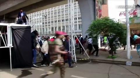 U.S. To Send FBI Experts To Investigate Ethiopia Blast