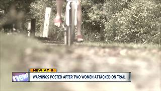 A second woman was sexually assaulted on a Portage County bike trail this summer