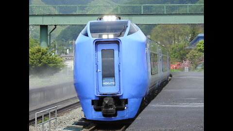 Hokuto passing Toya-Ura Platform
