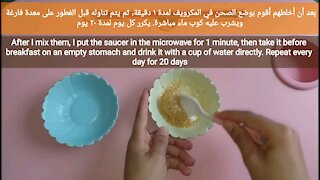 Calcium-rich sesame recipe for treating osteoporosis and joint pain