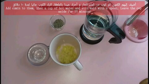 A tried & true natural remedy for IBS & bloating _ use since ancient times for its successful effect