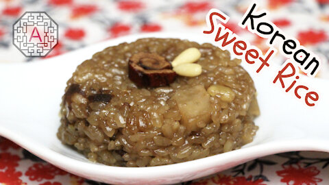 Korean Sweet Rice With Dried Fruits and Nuts (YakBap, 약밥) | Aeri's Kitchen