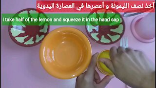 Lemon and honey mask to eliminate all skin problems, regardless of their type