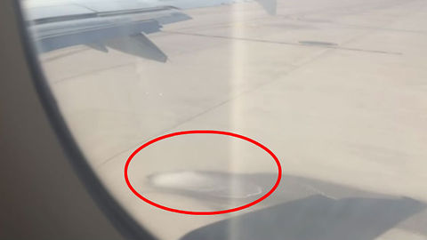 Massive Fuel Leak From Airplane Wing Is A Traveler's Nightmare Fuel