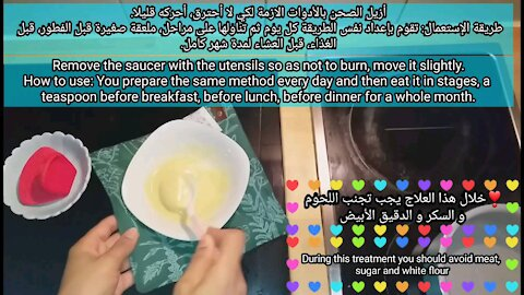 Eat 3 teaspoons for a month and see what happens _ the miracle cure for cancer of all kinds