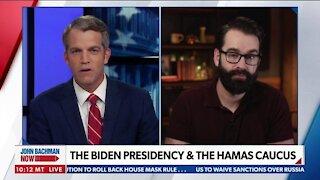 The Biden Presidency & the Hamas Caucus