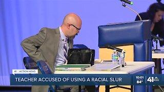 Harrisonville High School teacher accused of using racist language