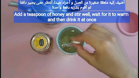 Natural remedy for kidney infection & elimination of kidney stones + protection from kidney failure