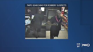 Police searching for Fort Myers convenience store robbers