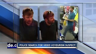 Boise Police video voyeurism suspect