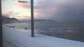 In Sapporo, Japan