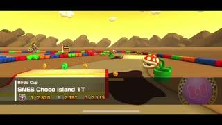 Mario Kart Tour - Rosalina Driver Gameplay (Winter Tour Tier Shop Reward)