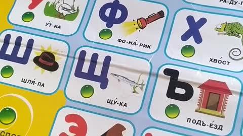 Learning Russian language