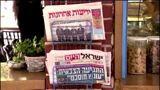 Netanyahu gets nod to form Israeli government