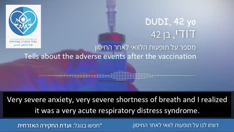 Severe Respiratory Adverse Event to Pfizer Vax in 42 years old man.