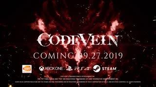 Code Vein - Eva Roux Trailer