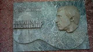 """Высоцкий: """"Я - Робин Гусь, не робкий гусь.."""". (R)."""
