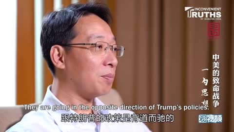 More from Di Dongsheng: How the Deep State Treats and Fights with Trump