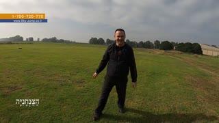 My first parachute jump