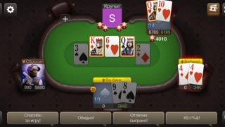 Как ненадо играть в покер