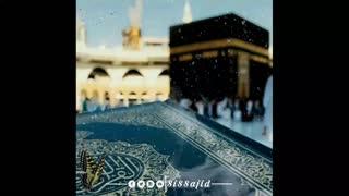 islamic song-1