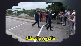 A citizen hits and slaps French President Macron 😁😁😁