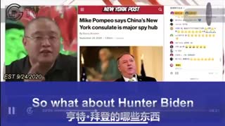 Chinese whistleblower pt1