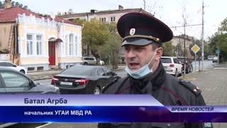 В Абхазии ГАИ дали рекомендации водителям транспорт