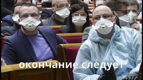 Кретинизм российской медицины