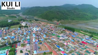 Badao Village beautiful village aerial photography