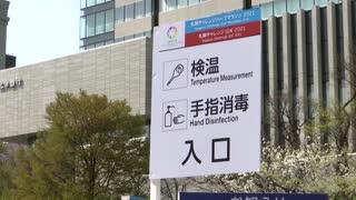 Tokyo 2020 plays down 'test event' concerns