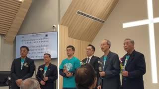Celebration of 130th Anniversary of Taiwan Miaoli Presbyterian Church